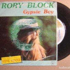 Discos de vinilo: RORY BLOCK - GYPSY BOY + TOMORROW - SINGLE ESPAÑOL 1990 - HORUS. Lote 116688715