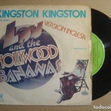 Discos de vinilo: LOU AND THE HOLLYWOOD BANANAS - KINGSTON KINGSTON - C'EST PAS NOEL - SINGLE 1979 - REFLEJO. Lote 116692875