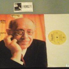 Discos de vinilo: BEETHOVEN, RUDOLF SERKIN ?– PIANO CONCERTO NO.1 - BAGATELLES LP: CBS CLASSICS ?– 61915 . Lote 116725323
