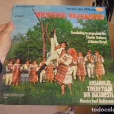 Discos de vinilo: RUMANIA ROEMEENSE VOLKSDANSEN / VASILESCU - BUDISTEANU - SIN USAR STOCK TIENDA. Lote 116878079