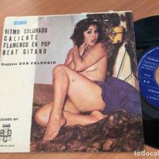 Discos de vinilo: DON PELEGRIN (RITMO COLORADO + 3) EP 1976 ESPAÑA SEXY COVER (EPI10). Lote 116915591