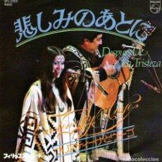 Discos de vinilo: CRISTINA Y HUGO - SINGLE VINILO 7'' - EDITADO EN JAPÓN - DESPUÉS DE LA TRISTEZA + 1 - PHILIPS 1978. Lote 116989583