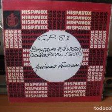 Discos de vinilo: BSO - ANONIMO VENEZIANO ANONIMO VENEZIANO + TIEMPO .. SINGLE SPAIN 1971 PDELUXE. Lote 117010055