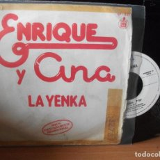 Discos de vinilo: ENRIQUE Y ANA LA YENKA SINGLE SPAIN 1979 PDELUXE. Lote 117016159