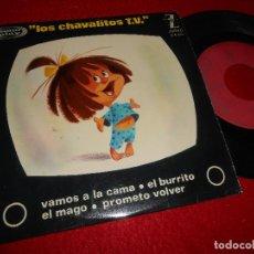 Discos de vinil: LOS CHAVALITOS TV VAMOS A LA CAMA/EL BURRITO/EL MAGO/+1 EP 7'' 1964 ZAFIRO EDICION ESPAÑOLA SPAIN. Lote 117107015