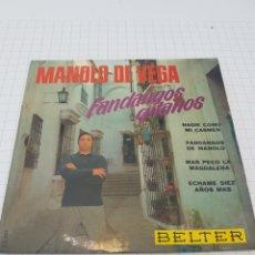 Discos de vinilo: MANOLO DE VEGA. FANDANGOS GITANOS. NADIE COMO MI CARMEN. EP. Lote 117107595