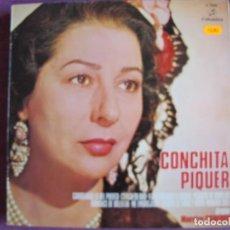 Discos de vinilo: LP - CONCHITA PIQUER - PUENTE DE COPLAS (SPAIN, COLUMBIA 1974). Lote 117131723