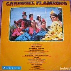 Discos de vinilo: LP - CARRUSEL FLAMENCO - VARIOS (SPAIN, DISCOS BELTER 1969). Lote 117133843