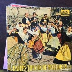 Dischi in vinile: BAILES DE MALLORCA. VINILO ROJO. PORTADA ABIERTA. Lote 117173714