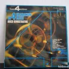 Discos de vinilo: LP GRABACION EN 4 FASES DISCO DEMOSTATIVO VEAN DESCRIPCION. Lote 117232127