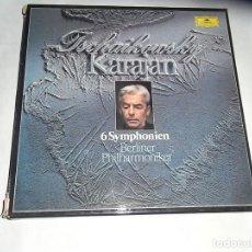 Discos de vinilo: PETER TSCHAIKOWSKY, 6 DISCOS, HERBERT VON KARAJAN. Lote 117259435