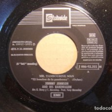 Discos de vinilo: JOHNNY JOHNSON AND HIS BANDWAGON - SOUL SAHARA + MR. TAMBOURINE - SINGLE ESP. 1971 - STATESIDE. Lote 117318927