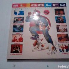 Discos de vinilo: DISCO EL GOLFO. Lote 117369211
