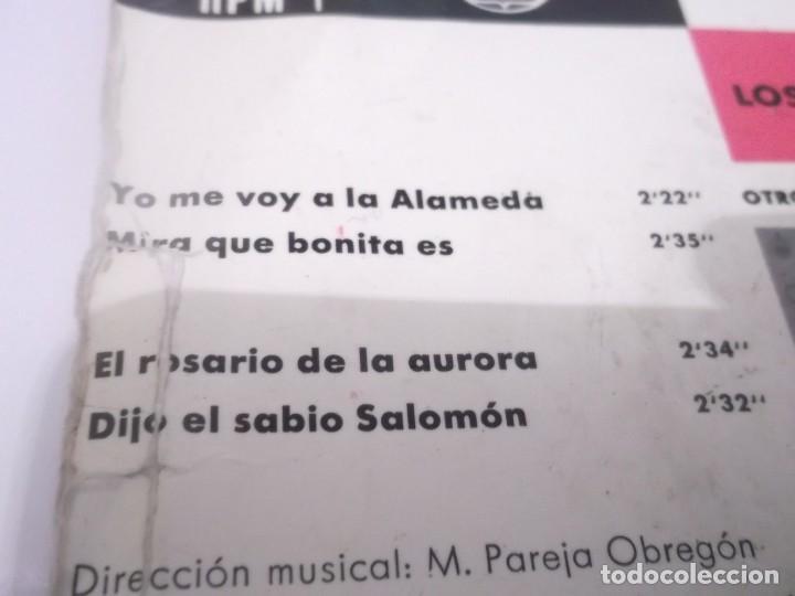 Discos de vinilo: LOS MARISMEÑOS (FANDANGOS DE HUELVA) / YO ME VOY A LA ALAMEDA + 3 (EP 1969 - Foto 2 - 117373307