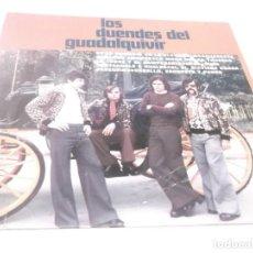 Discos de vinilo: LP - LOS DUENDES DEL GUADALQUIVIR - MISMO TITULO (SPAIN, OLYMPO 1975). Lote 117382915
