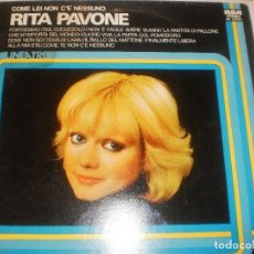 Discos de vinilo: LP RITA PAVONE. COME LEI NON C'E NESSUNO. RCA 1977 ITALY (PROBADO Y BIEN). Lote 117399795