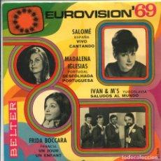 Discos de vinilo: EUROVISION '69 (VARIOS) SALOME - FRIDA BOCCARA - IVAN & M'S - MADALENA IGLESIAS (EP ESPAÑOL 1969). Lote 117415083
