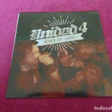 Discos de vinilo: UNIDAD 4 – NUNCA ES TARDE - EP VINILO AZUL. Lote 117429123