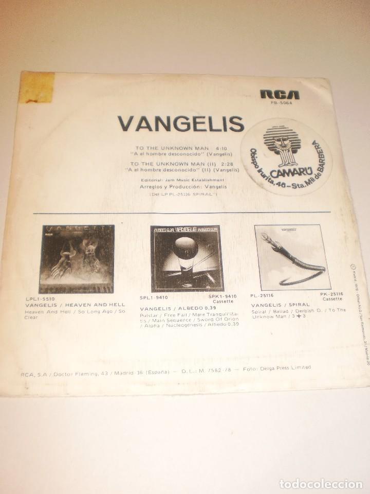 Discos de vinilo: single vangelis. to the unknown man. rca 1978 (probado y bien) - Foto 2 - 117438627