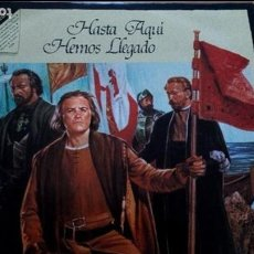 Discos de vinilo: HASTA AQUI HEMOS LLEGADO - LP- 1986-DRO -NIKIS -FARMACIA DE GUARDIA -COMITE CISNE-N. Lote 117466707
