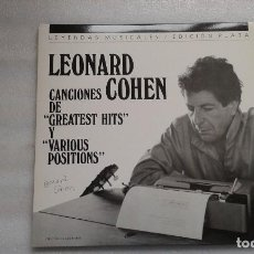 Disques de vinyle: LEONARD COHEN - CANCIONES DE GREATEST HITS Y VARIOUS POSITIONS DOBLE LP 1984 EDICION ESPAÑOLA. Lote 117559823