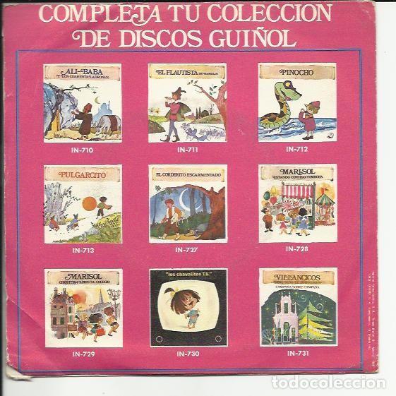 Discos de vinilo: MARISOL SG: VILLANCICOS ( JINGLE BELLS & EN UN BURRITO OREJON ) SERIE GUIÑOL - Foto 2 - 117583315