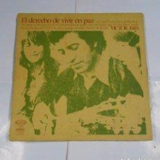 Discos de vinilo: DISCO DE VINILO VICTOR JARA – EL DERECHO DE VIVIR EN PAZ (ED.: ESPAÑA, 1977. MOVIEPLAY. SERIE GONG). Lote 119998896