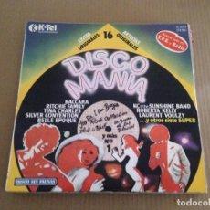 Discos de vinilo: VARIOUS -- DISCO MANÍA --FUNK SOUL ROBERTA FLACK. Lote 117647019