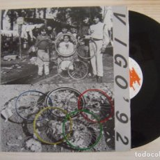Discos de vinilo: OS RESENTIDOS - VIGO 92 - MAXISINGLE 45 - 1987 G. ACCIDENTALES. Lote 117664719