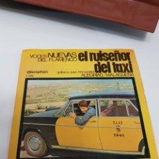 Discos de vinilo: EL RUISEÑOR DEL TAXI - EN MÁLAGA SE ENCONTRARON - SG SPAIN 1969 - DISCOPHON S-5065. Lote 117665558