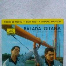 Discos de vinilo: DÚO DINÁMICO * BALADA GITANA...*. Lote 117681359