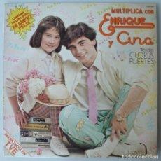 Discos de vinilo: MULTIPLICA CON ENRIQUE Y ANA (LP HISPAVOX 1980) GLORIA FUERTES. Lote 117825443