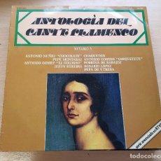 Discos de vinilo: ANTOLOGÍA DEL CANTE FLAMENCO. RETABLO 5. Lote 117836123