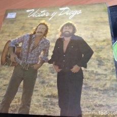 Discos de vinilo: VICTOR Y DIEGO LP ESPAÑA 1979 (B-10). Lote 194732117