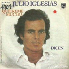 Discos de vinilo: JULIO IGLESIAS. SINGLE. SELLO PHILIPS. EDITADO EN ALEMANIA.. Lote 117901107