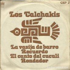 Discos de vinilo: LOS CALCHAKIS. SINGLE PROMOCIONAL. SELLO HISPAVOX / ARION. EDITADO EN ESPAÑA. AÑO 1975. Lote 117903335