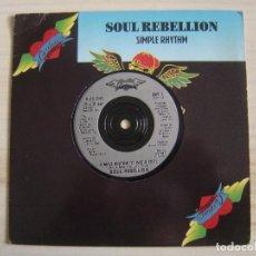 Discos de vinilo: SOUL REBELLION - SIMPLE RHYTHM - SINGLE 1990 - CARDIAC. Lote 117919579