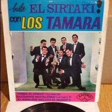 Discos de vinilo: BAILE EL SIRTAKI CON LOS TAMARA / EP - ZAFIRO - 1965 / MBC. ***/***. Lote 117932507