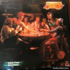 Discos de vinilo: LP ARGENTINO DE SARAGOSSA BAND AÑO 1979. Lote 117963055