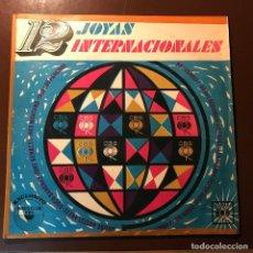 Discos de vinilo: LP ARGENTINO DE ARTISTAS VARIOS 12 JOYAS INTERNACIONALES AÑO 1969. Lote 117963159