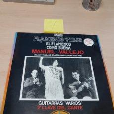 Disques de vinyle: MANUEL VALLEJO-LP FLAMENCO VIEJO PASARELA 1990. Lote 118001678