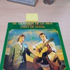 Discos de vinilo: EL CAMARÓN DE LA ISLA CON LA COLABORACIÓN ESPECIAL DE PACO DE LUCÍA - LP. DEL SELLO PHILIPS DE 1971. Lote 118007028