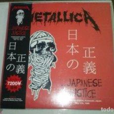 Discos de vinilo: METALLICA JAPANESE JUSTICE 3LP COLOURED VINYL GATEFOLD COVER. Lote 118022723