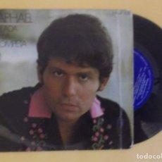 Discos de vinilo: RAPHAEL - BALADA DE LA TROMPETA EP VINILO. Lote 118034627
