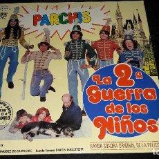 Discos de vinilo: PARCHIS - LA SEGUNDA GUERRA DE LOS NIÑOS CON ENCARTE BUEN ESTADO. Lote 118062419