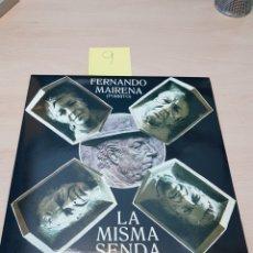 Discos de vinilo: FERNANDO MAIRENA (PORRITO) DOBLE DISCO. Lote 118066684