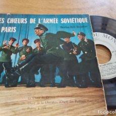 Discos de vinilo: LES CHOEURS DE L´ARMEE SOVIETIQUE A PARIS.. Lote 118087787