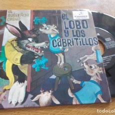 Discos de vinil: CUENTOS INFANTILES. EL LOBO Y LOS CABRITILLOS. EL RUISEÑOR CHINO.. Lote 118088283