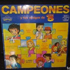 Discos de vinilo: LOTE 10 LPS DIBUJOS INFANTILES + 1 DE REGALO BARRIO SESAMO HEIDI OLIVER Y BENJI. Lote 118131658