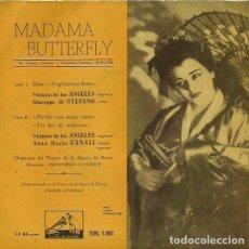 Discos de vinilo: MADAMA BUTTERFLY. EP. SELLO LA VOZ DE SU AMO. EDITADO EN ESPAÑA. AÑO 1958. Lote 118146723